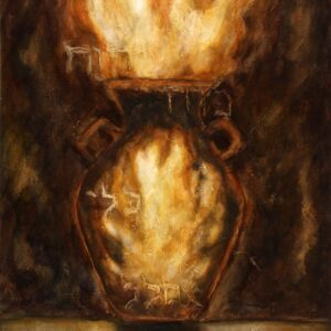 A jar of clay, an earthen vessel, filled with Holy Spirit fire. Christian art painting of 2 Corinthians 4:7.